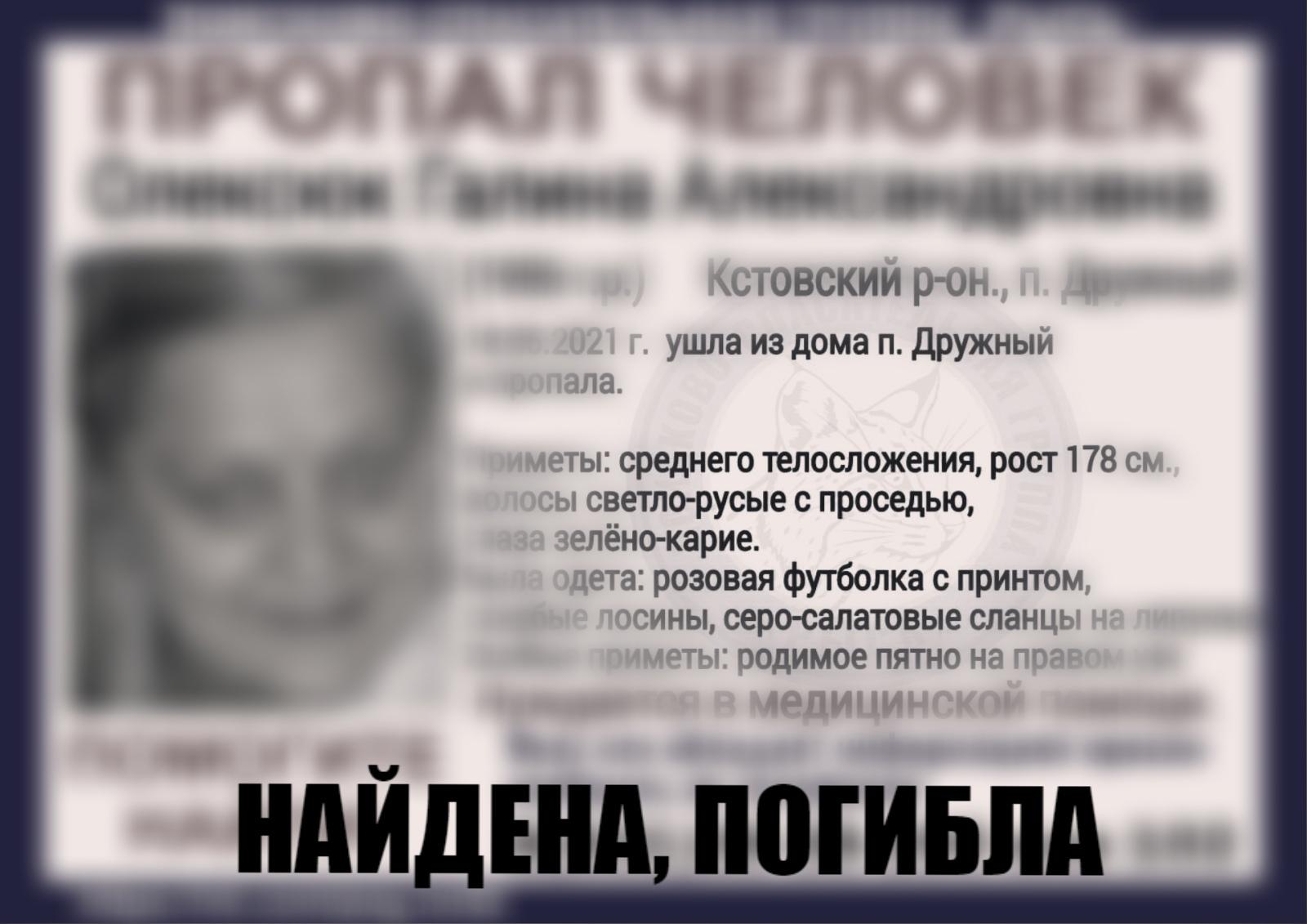 Олексюк Галина Александровна, 1956 г.р., Кстовский р-н, п. Дружный