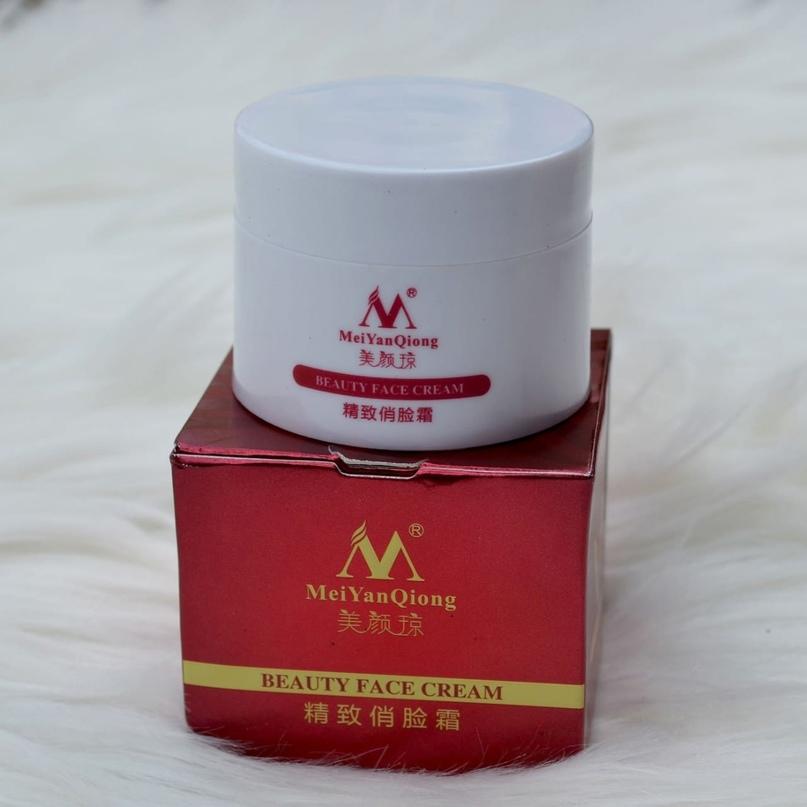 Увлажняющий крем для лица от International Beauty Wholesale Mall