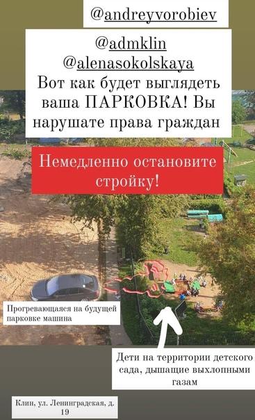 В МООО «Гражданская позиция» обратились жители дома 19 по...