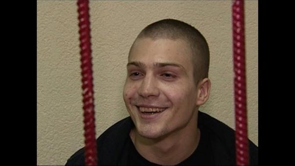 Бычков Александр - российский серийный убийца В период с сентября 2009 по январь 2012 года он убил 9 человек в городе Белинский Пензенской области. Жертвами маньяка становились мужчины, многие