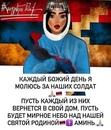 Лианна Овсепян