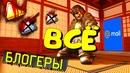 Донцов Игорь   Воронеж   13