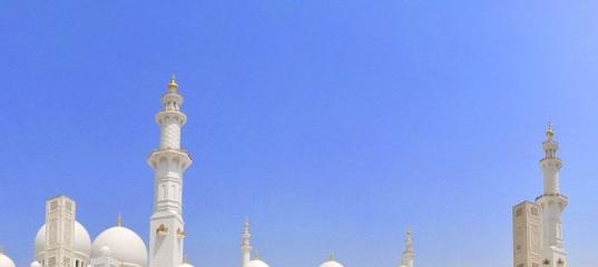 Арабиан найт дубай экскурсии официальный сайт краткосрочная аренда квартиры в дубай