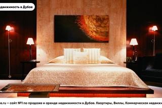 Квартиры продажа в дубае россия открыла свои границы