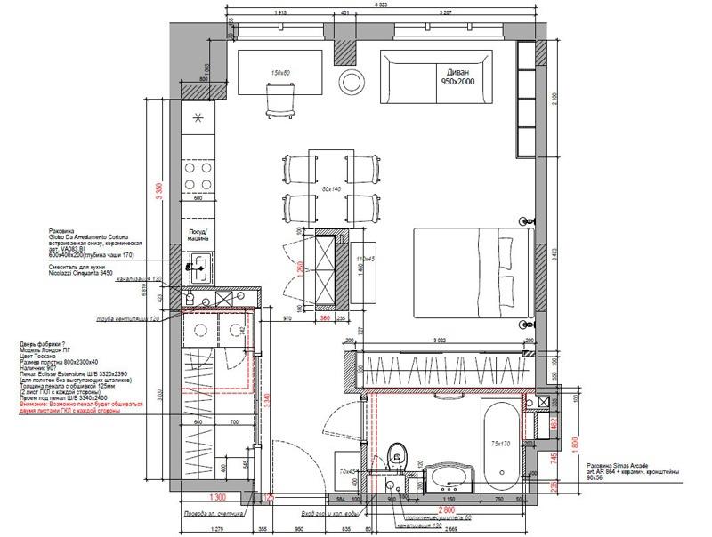 Дизайн квартиры 45-47 м (по разным данным) в Москве.