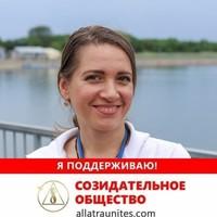Фотография Галины Меркулова(Шаповалова)