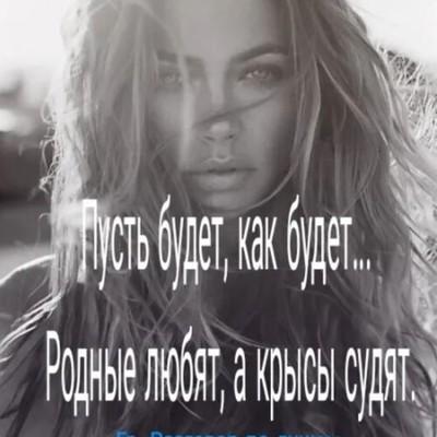 Роза Нурланова