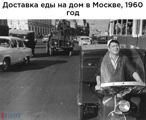 АНТИУТОПИЯ  DYSTOPIA 108061