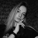 Фотоальбом Екатерины Беляевой