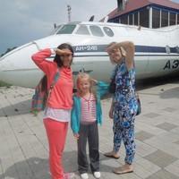 Личная фотография Ольги Бегуновой