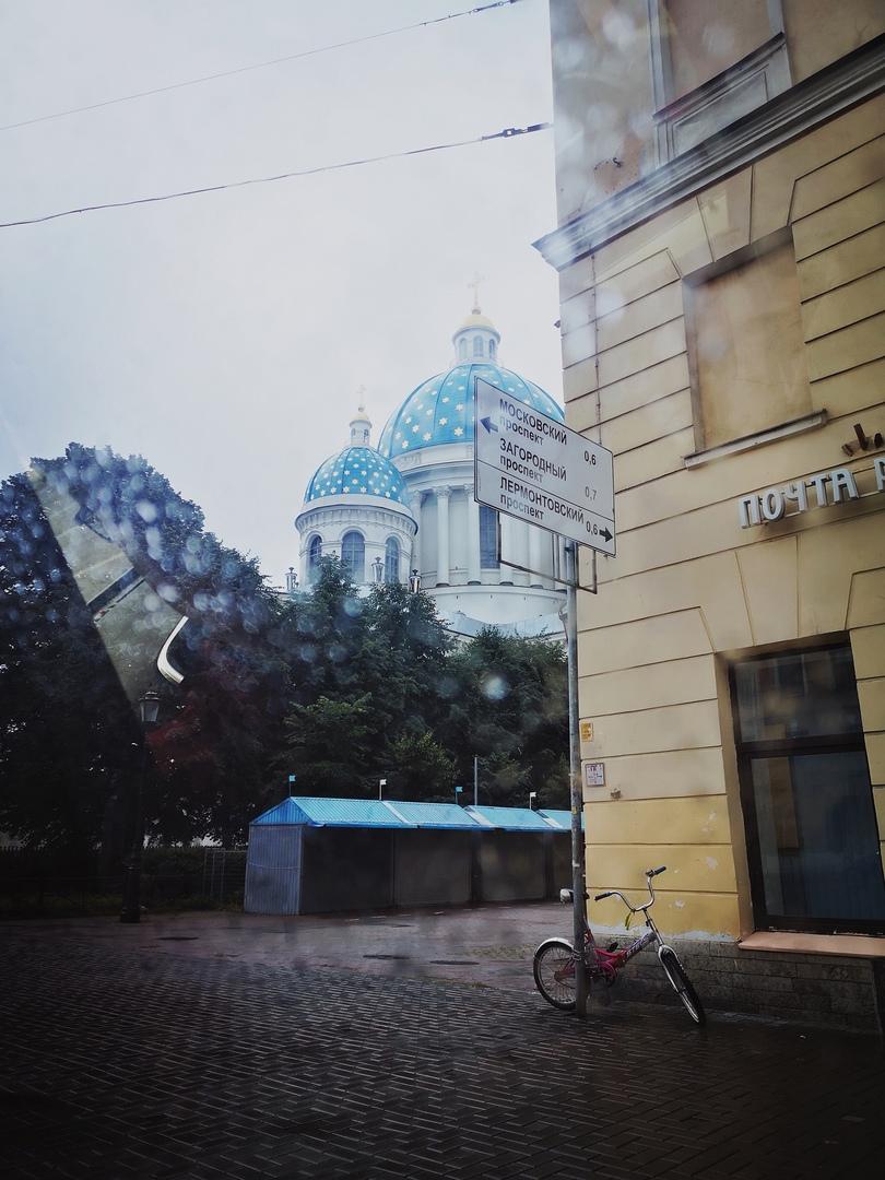 фото из альбома Юлии Толкачёвой №9