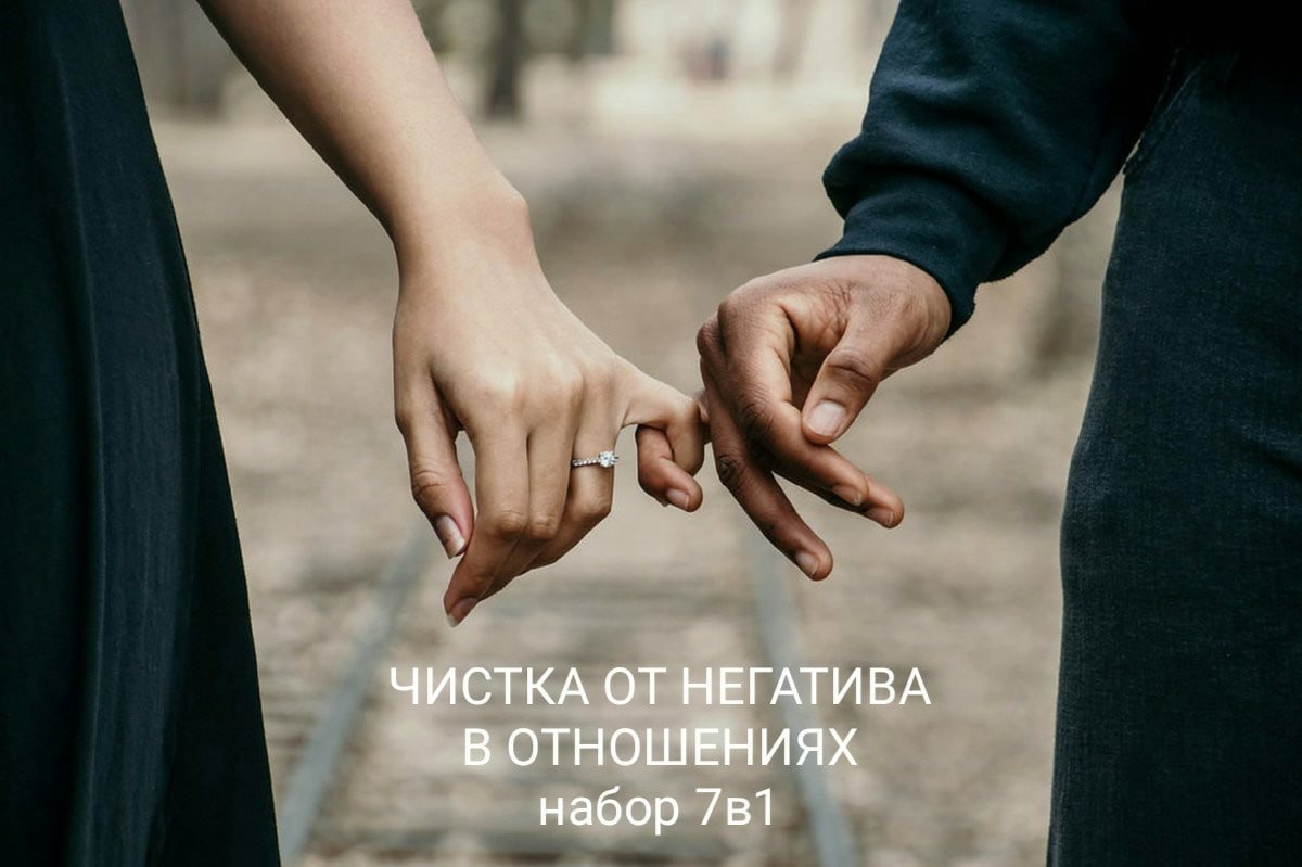 Хештег здоровье на   Салон Магии и Мистики Елены Руденко. Киев ,тел: +380506251562 JeZDfSt5y0w