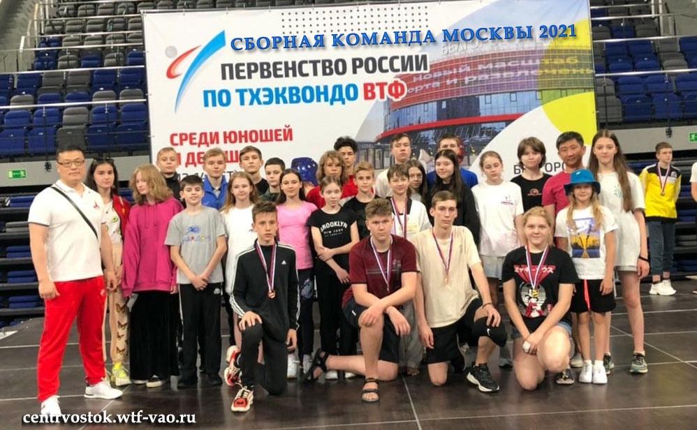 PR-Moscow-Kadet-2021
