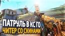Харло Егор | Набережные Челны | 35