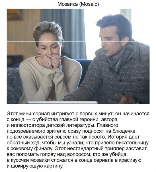#Сызрань Фильмы, которые не отпустят вас до финаль...