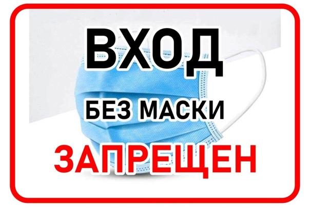 Власти Воронежской области планируют объявить нера...