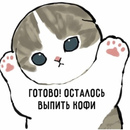Ушаков Александр |  | 14