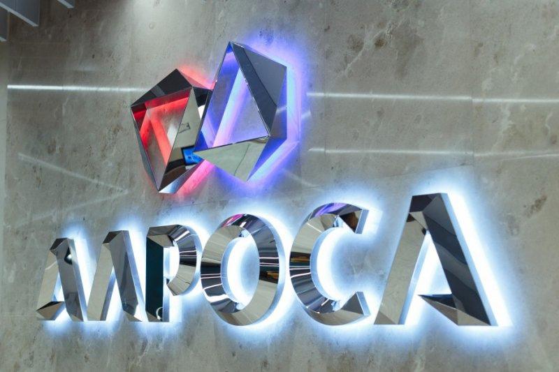 Благодаря АЛРОСА в Мирном появится новый Дворец детства.