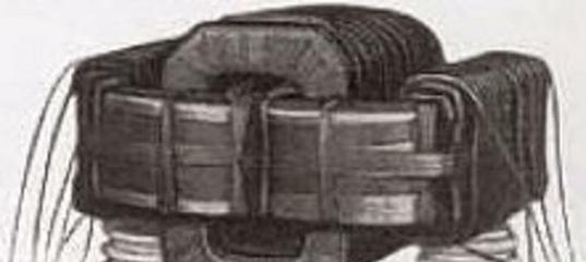 390. Забытая страница истории радио. Дроссель Пунгса