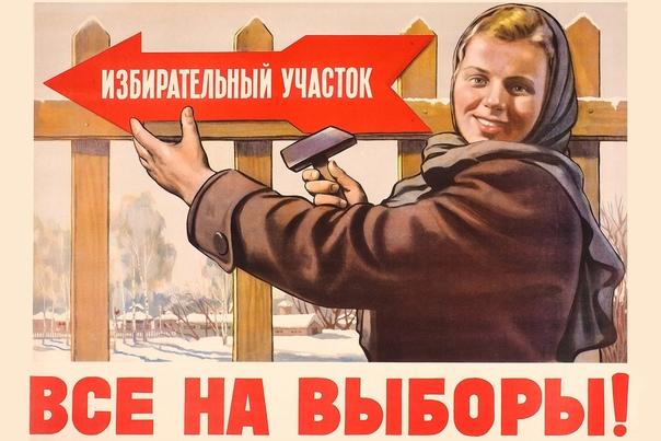 17-19 сентября пройдут выборы депутатов Госдумы и ...