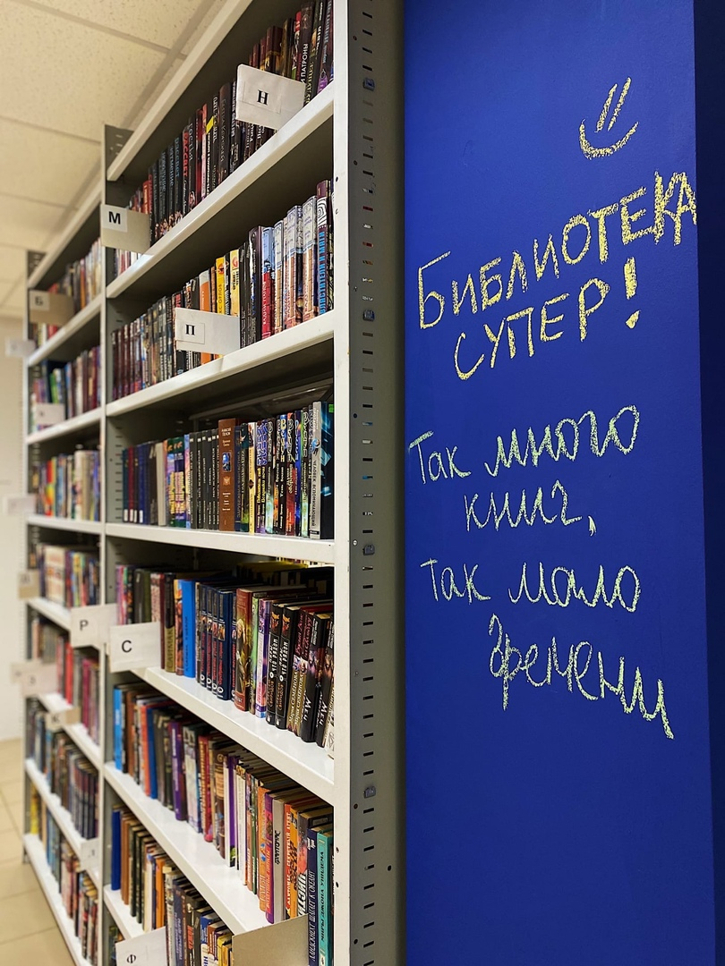 Библиотека Маршака вновь открывает свои двери
