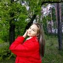 Фотоальбом Даши Колдомасовой