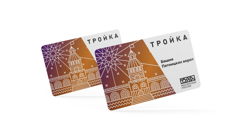Заявки в рамках конкурса дизайна карты «Тройка» в Тульской области, изображение №37