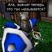 Битва за Вечность (III), Глава I: Сказания королевства Лордерон, image #5