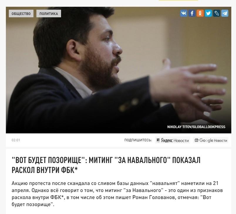 Сторонники блогера Алексея Навального неожиданно перенесли планируемый в недалёк...