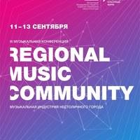Логотип Конференция «Regional Music Community»