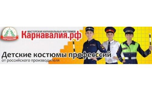 Костюм спецназ детский купить цена Иркутск