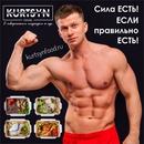 Персональный фотоальбом Романа Курцына