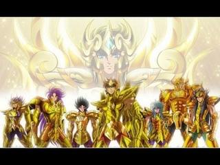 [AMV] Saint Seiya: Soul of Gold (Pegasus Fantasy)