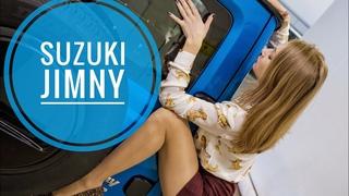Suzuki Jimny дорогая игрушка или лучший в своем классе? Сузуки Джимни обзор, тест-драйв