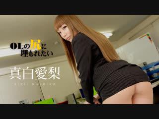 Японское порно airi mashiro japanese porn all sex, office, cunnilingus, facesitting, blowjob, creampie