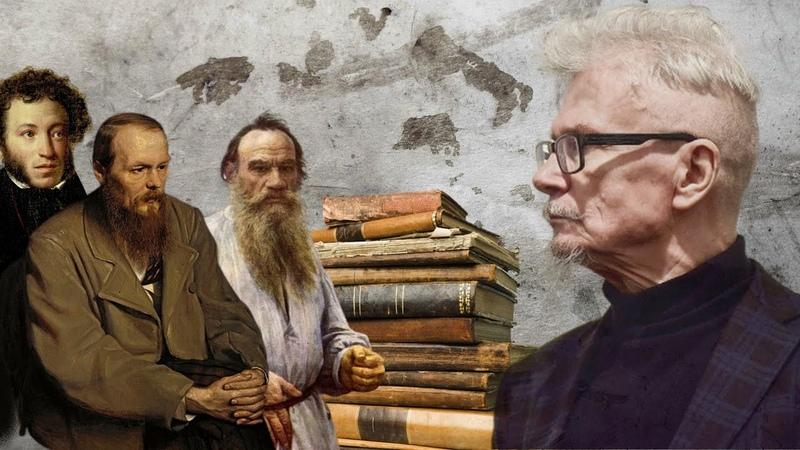 Священные монстры Эдуарда Лимонова устаревший Пушкин, шаблонный Толстой, истеричный Достоевский.