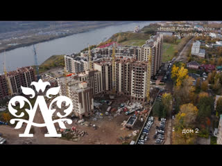 Строительство Нового Академгородка, сентябрь 2020 г.