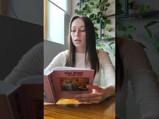 """Флешмоб """"Читаем вятское-2021"""", Якимова М.В."""