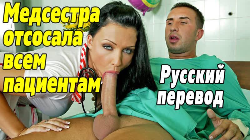 Aletta Ocean ПОРНО С ПЕРЕВОДОМ Алетта Оушен Keiran Lee секс sex anal milf анал русское porno porn brazzers ass incest минет tits