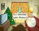 Олег Коломиец фото №1