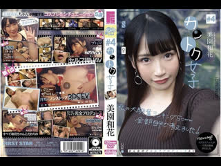 Misono Waka [JOSI-004]{Порно Хентай Hentai Javseex  Porno Brazzers Mofos Big tits Cosplay Creampie Аниме Anime}
