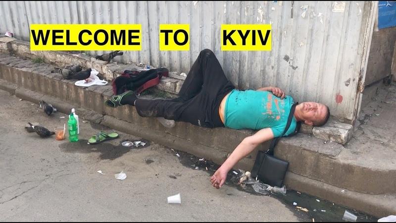 Грязь воровство и наливайки Киевский вокзал встречает гостей столицы