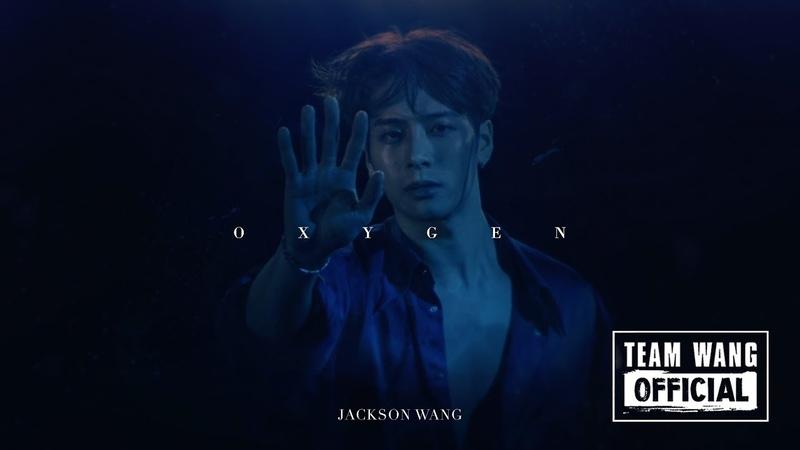 Jackson Wang Oxygen Official Music Video