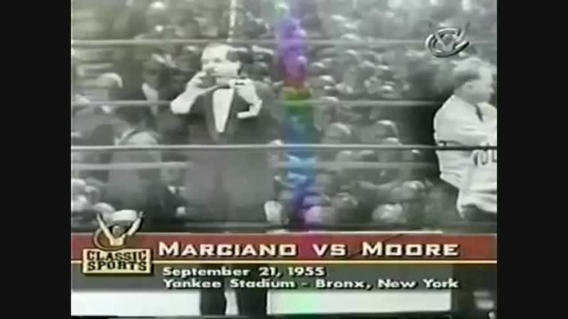 Рокки Марчиано vs Арчи Мур (полный бой) [21.09.1955]