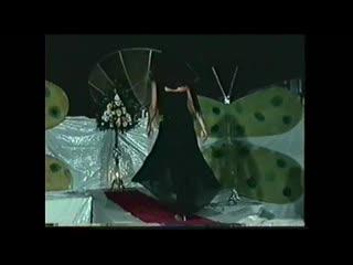 Concurso 2004 parte 1