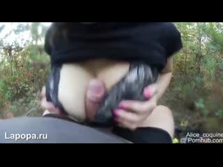 Трахнул незнакомку в лесу (Секс Порно Домашнее Любительское Home Porn Sex)