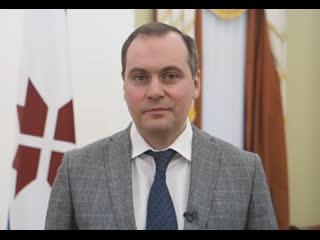 Поздравление Врио Главы Республики Мордовия А.А. Здунова с Днём студента!