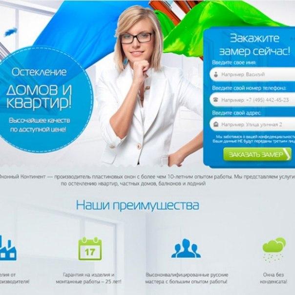Как бесплатно продвижение сайта в беларуси дмитровская энергетическая компания официальный сайт