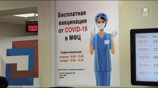 В МФЦ на ул. Энгельса готовится к открытию прививочный кабинет.