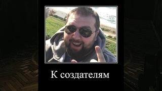 Обращение к создателям Escape from tarkov